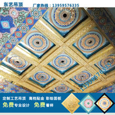Temple ancient architecture art ceiling temple temple palace hall painted Chinese decoration custom embossed flower board manufacturers 03