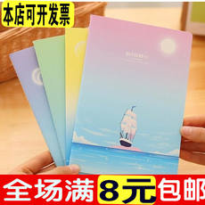 Stationery notebook ...