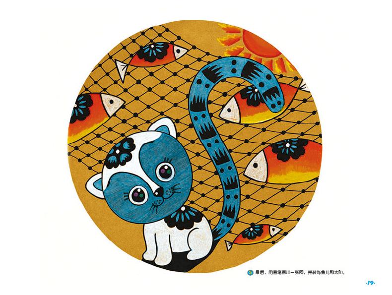 儿童美术线描画入门培训教程美术基础教材书 儿童美术畅销书 学海轩图片