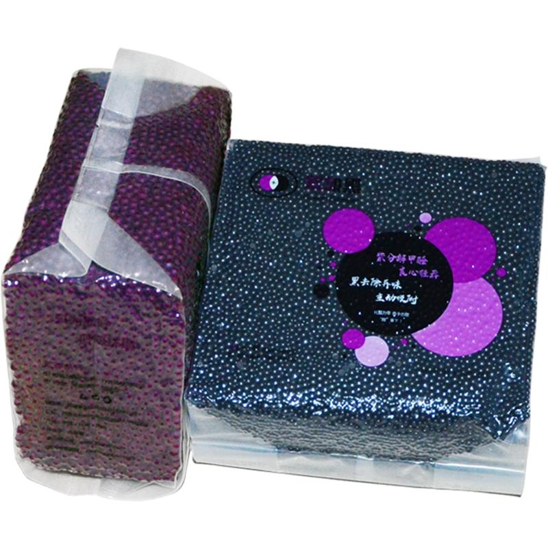 紫加黑除甲醛光触媒清除剂活性炭去甲醛新房家用魔豆净吸甲醛神器