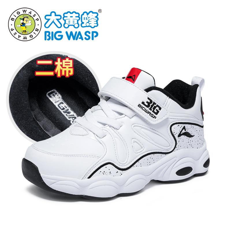 大黄蜂童鞋儿童二棉鞋2018新款男孩秋冬运动鞋男童鞋子小白鞋潮