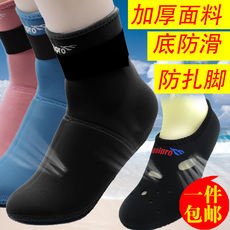 3MM thick non-slip diving socks snorkeling beach boots diving swimming coral jellyfish thick long running shoes