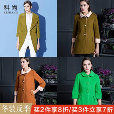 Ke Shang winter new Korean version of the fashion was thin woolen plaid lady in the long coat ladies