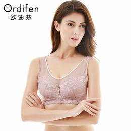 商场同款欧迪芬新品背心式无钢圈内衣上托定型大杯舒适文胸OB7575