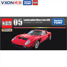 TOMY Dome card alloy car black box limited edition TP05 Lamborghini red 887157 luxury sports car 5