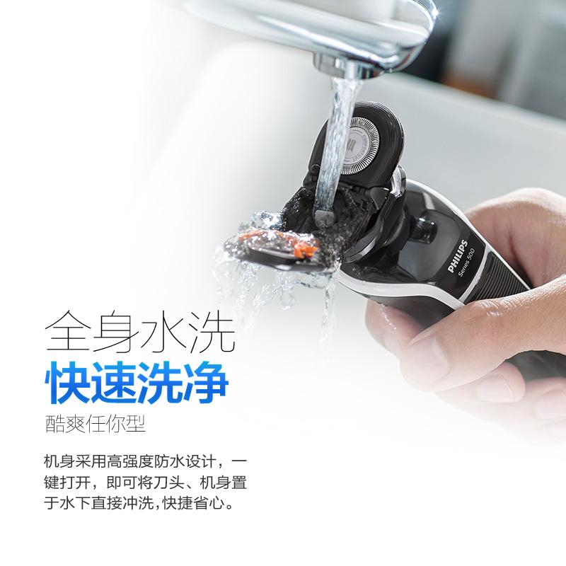 飞利浦电动剃须刀S526充电式舒适切剃旋转双头全身水洗刮胡刀正品