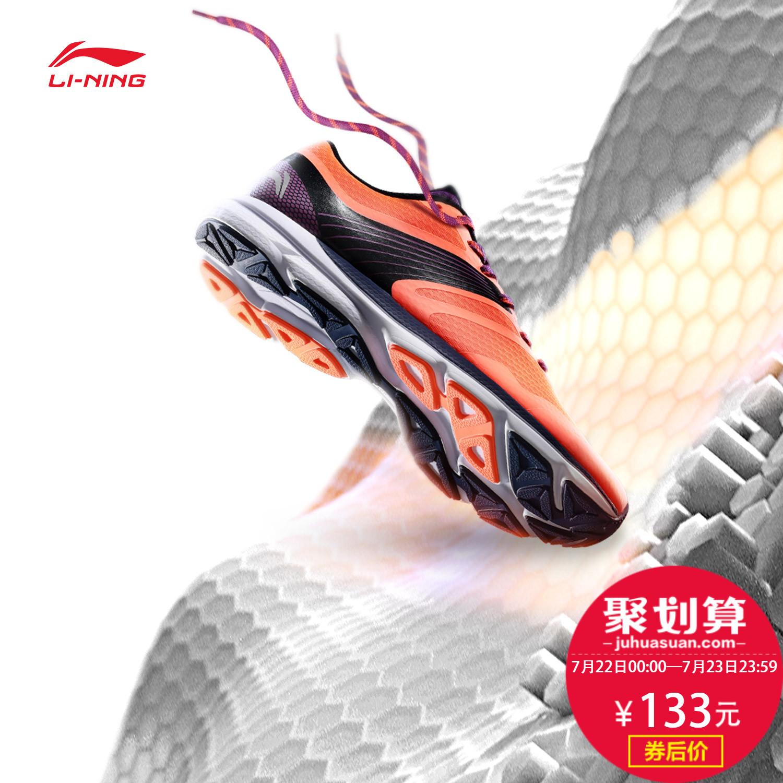 李宁跑步鞋男鞋智能赤兔轻质支撑稳定智能晨跑运动鞋