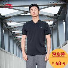Li Ning short-sleeved POLO shirt men's training series quick-drying cool lapel knitted sportswear