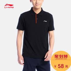 Li Ning short-sleeved POLO shirt men's training quick-drying breathable cool men's lapel T summer casual sportswear