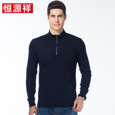 Hengyuanxiang men's sweater spring new zipper half high collar sweater men's loose thin section pullover sweater