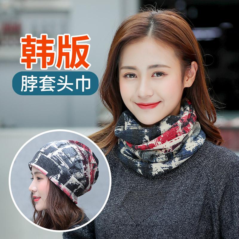 脖套女冬保暖加厚头套帽子户外骑行防风运动多功能魔术头巾围脖男