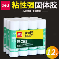 Effective solid glue stick 12 sticks large 21g small 9g high viscosity children manual class glue office solid glue children strong glue stick student stationery supplies wholesale