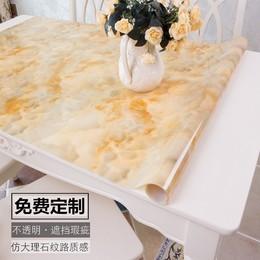 台垫桌垫软玻璃餐垫防烫茶几加厚塑料隔热透明胶垫台面面垫中式