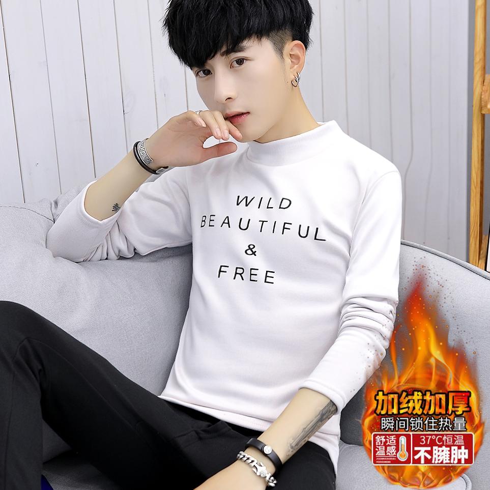 加绒加厚长袖T恤男韩版上衣冬季新款潮ins半高领卫衣服保暖打底衫