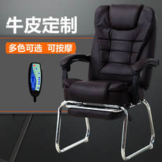 Computer Chair Home Reclining Boss Chair Office Leather Chair Anchor Massage Chair Study Lunch Break Chair Game Chair
