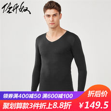 Giordano male V-neck warm suit G-Warmer male thermal underwear elastic bottoming shirt male 01218605