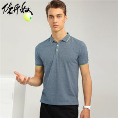 Giordano Polo Shirt Men's New Color Matching Slim Polo Shirt Men's POLO Shirt Short Sleeve 01018239