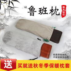 Redwood sleeping pillow sleeping pillow African chicken wing wooden first pillow stool Luban stool cool pillow 掰 pillow 掰 solid wood pillow