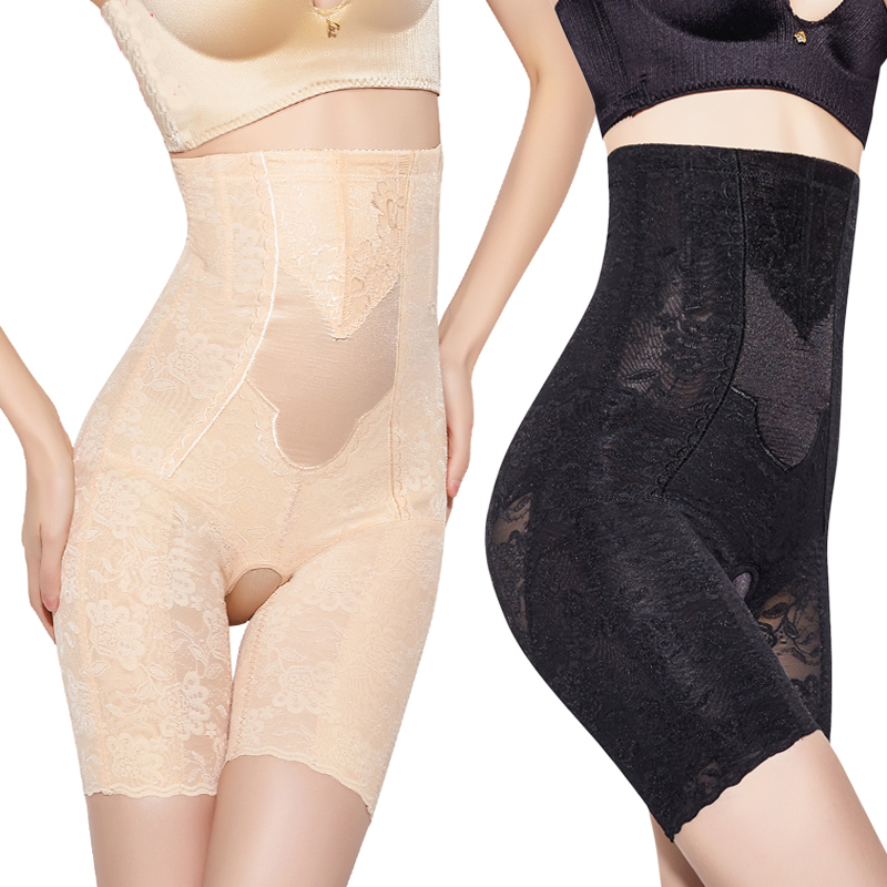 加强版高腰收腹提臀塑身裤瘦身内裤产后束缚束腰收胃美体开档裤薄