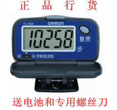 Omron electronic pedometer HJ-905 replaces HJ-005 genuine stock
