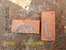 Small eight five bricks 85 bricks / 0.65 yuan each piece / conch cement yellow sand red brick