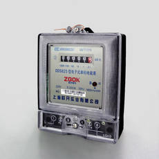 Household electricity meter Single phase 520A 220V Watt-hour meter Transparent DDS825 electronic single-phase energy meter