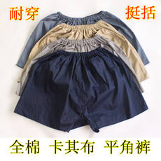 6 pieces of middle and old aged cotton khaki male boxer shorts large size loose underwear crepe old head pants