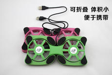 Laptop cooler Fold Octopus portable USB cooling rack silent cooling base