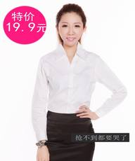 Slim V-neck new white lined small suit shirt Cotton OL business wear shirt large size wild work clothes solid color