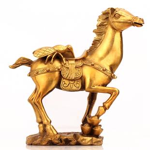 聚缘阁开光风水招财纯铜马上赢摆件马踏元宝马上蝇家居工艺品装饰