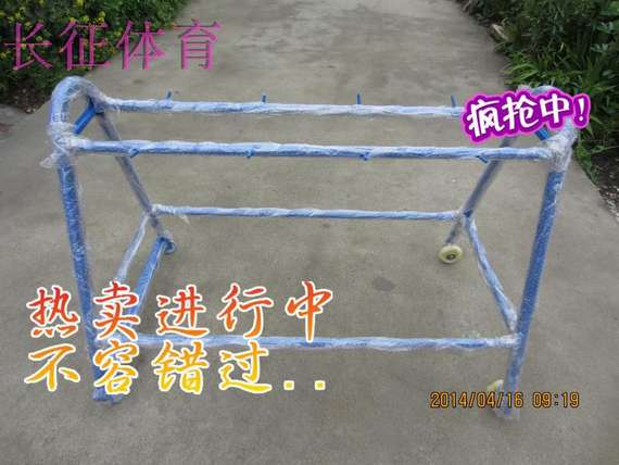 Special offer factory direct sales high-end starting frame starting conveyor truck / truck / placement