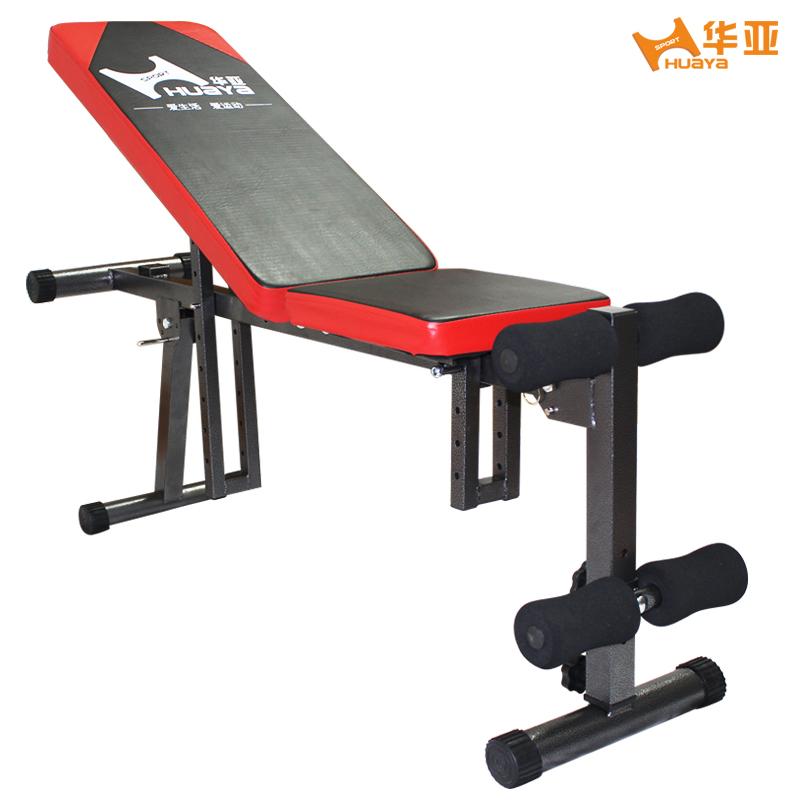 华亚多功能可折叠哑铃凳仰卧板卧推健腹板健身椅家用健身器材