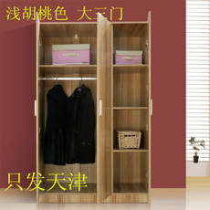 Tianjin Furniture Factory Promotional Plate Wardrobe Three Door Cabinets Two Door Cabinets Clapboard Cabinets Balcony Cabinets Environmental Protection Wardrobes