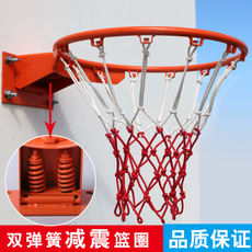 Outdoor basketball hoop outdoor standard basketball hoop basketball hoop basket adult hoop children's basket home