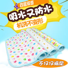 咕咚来了 Double-sided dual-use cotton baby waterproof insulation pad Baby leak-proof mattress menstrual pad diaper