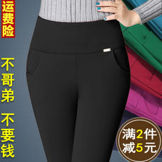 Spring and summer fat mm tight feet stretch pants thin thin section mother loaded large yards female high waist nine points wear leggings