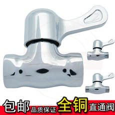 4 points quick opening internal straight valve external teeth outer wire 6 points right angle valve internal and external tooth switch water heater water stop valve