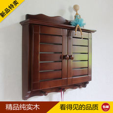 Pure solid wood paint meter box open open cover box decorative box blinds electric lock box with hook can be customized