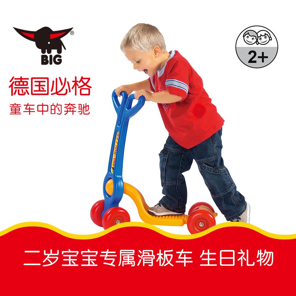 必格BIG小机灵儿童宝宝四轮滑板车户外滑板童车正品德国原装
