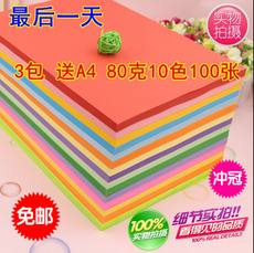 230g color thick hardboard A3 A4 handmade color card paper hand-painted greeting card black and white color photo albums cardboard shipping