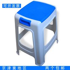 Plastic stools High stools Table stools Bathroom stools Coffee table stools Household stools Low stools Thickened Adult dining chairs