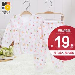 麦比奇 新生儿衣服0-3月纯棉空调服春夏婴儿内衣套装初生儿和尚服