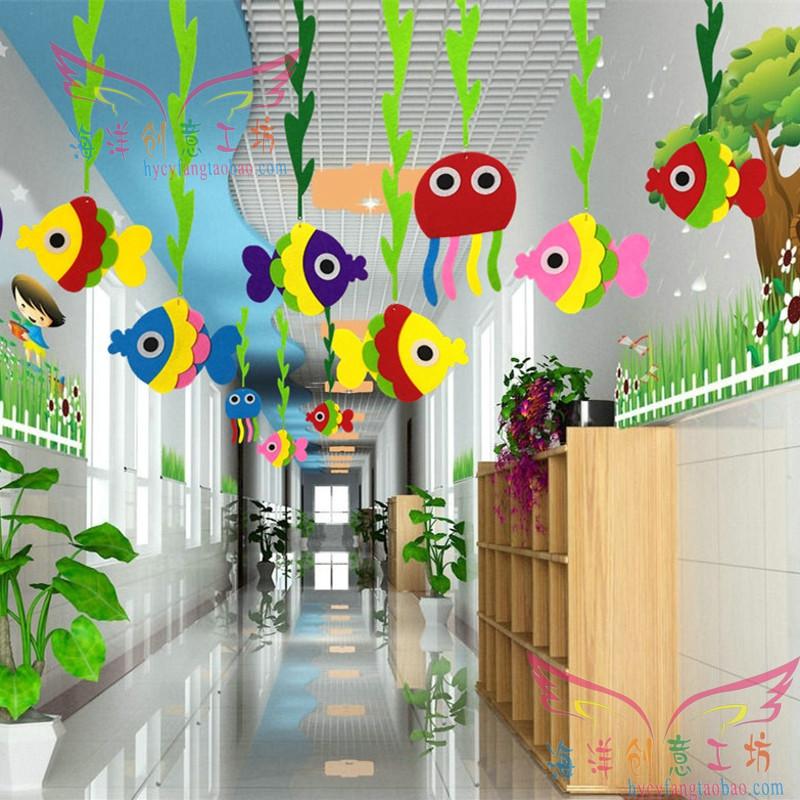 幼儿园装饰挂饰商场儿童乐园天花吊顶布置立体卡通海洋鱼海草吊饰