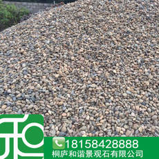 Natural high quality 3-5 5-8cm cobblestone paving stone fish pond landscaping stone transformer stone landscape stone