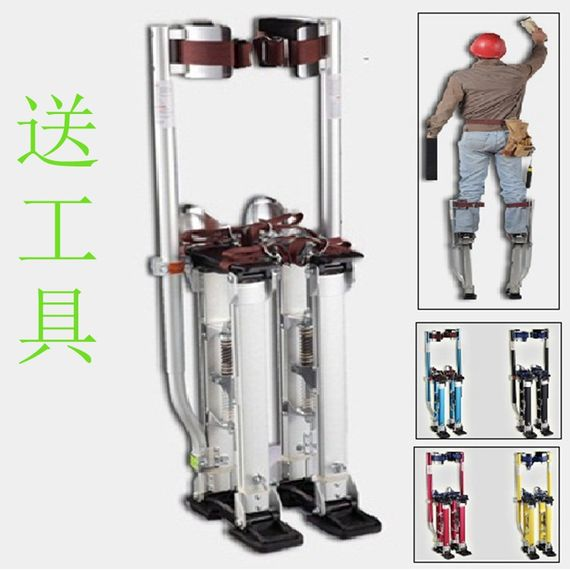 Stage performance clown props 1 meter high liftable brush tripod stilts exported to Europe, America, Japan and South Korea