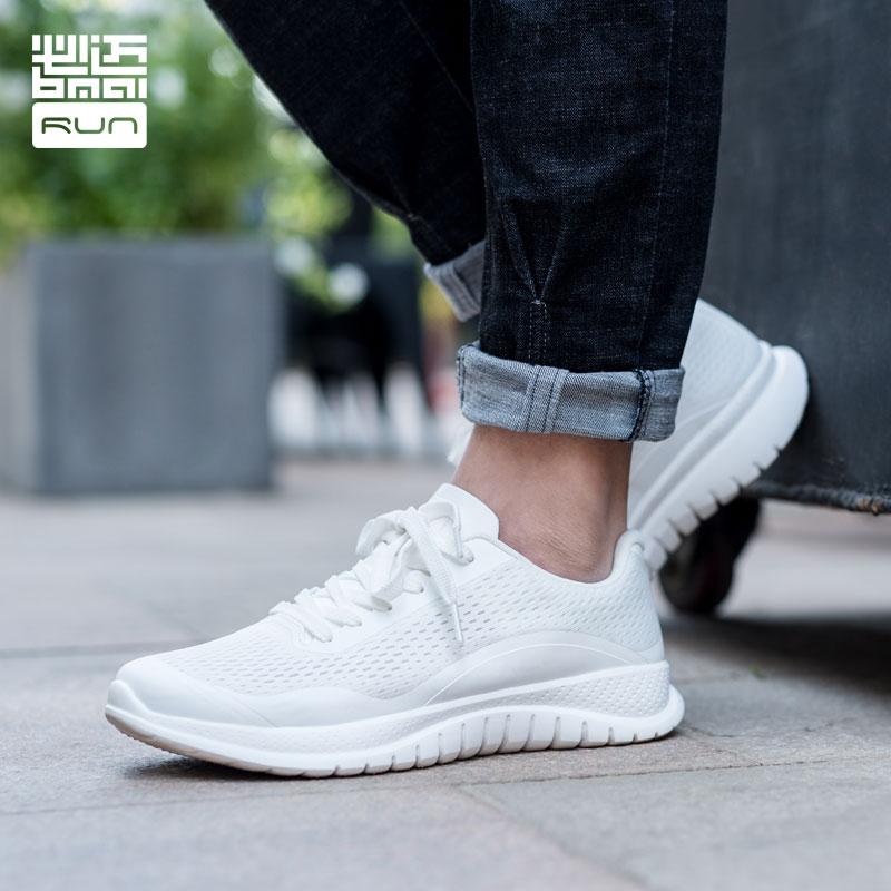 BMAI/必迈 Pace运动鞋男女超轻飞线一体织轻网面跑步鞋透气休闲鞋