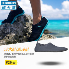 Decathlon beach diving snorkeling shoes non-slip cut-proof couple swimming men and women children sandals barefoot SUBEA