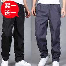 Sports pants spring and autumn plus men's trousers teen men's straight pants casual pants single-layer thin section basketball pants work pants
