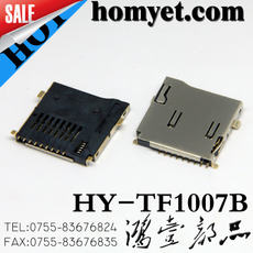 Breaking HOY deck navigation memory card other mobile phone accessories HY-TF1007B TF card holder memory card holder