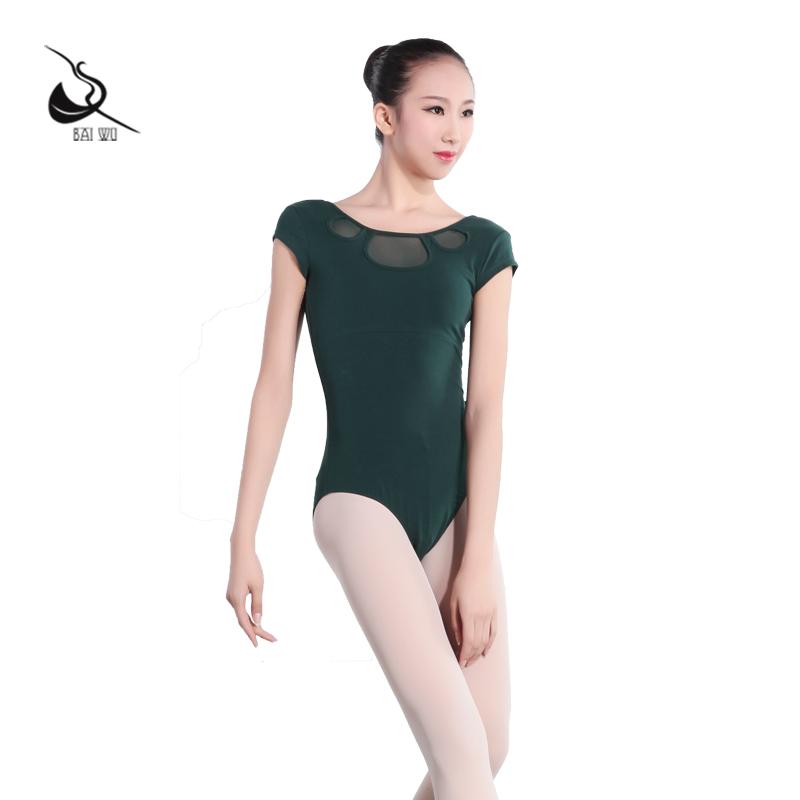 柏屋舞苑 新款芭蕾舞蹈中背体操形体服训练女**练功服 可插胸垫